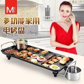 韓式烤肉鍋烤爐家用庭大無煙電烤盤烤箱烤串長方形燒烤爐牛排鐵板YYP    蜜拉貝爾