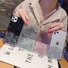 【Love Shop】【星空流沙手機殼】送鋼化膜+iPhone12手機殼星空流沙iphone 12pro 閃光亮片保護殼