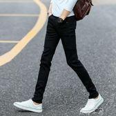 黑色彈力牛仔褲男士 修身薄款 小腳褲潮男裝男褲子長褲〖米娜小鋪〗