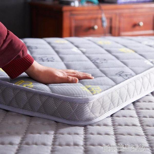 加厚防潮海綿床墊榻榻米可折疊學生宿舍1.5m/1.8m地鋪睡墊床褥子