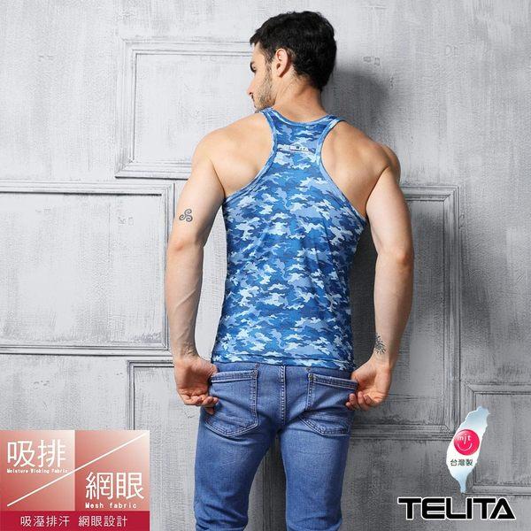 【TELITA】吸濕涼爽迷彩挖背背心 藍色