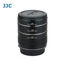 又敗家JJC自動對焦近攝接環組AET-CS(II)自動對焦接寫環自動對焦近攝環Canon佳能EOS微距鏡Macro鏡Micro鏡