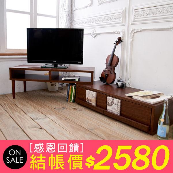電視櫃【澄境】日式風格旋轉伸縮多功能電視櫃 視聽櫃 櫃子 書櫃 收納櫃 茶几桌 置物櫃 TV004