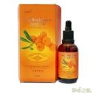草本之家-紅沙棘籽油滴劑50mlX1瓶
