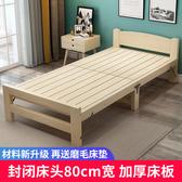 折疊床 單人床家用1.2米經濟型實木床雙人租房簡易午休床兒童小床【快速出貨】