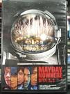 挖寶二手片-P22-068-正版DVD-其他【5月天:諾亞方舟】-全球第1部4DX演唱會電影(直購價)