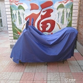 踏板電動摩托車衣車罩電瓶車套遮雨罩子防塵布防雪防雨罩加大加厚 【快速出貨】