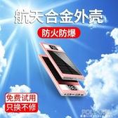 80000M太陽能充電寶電充兩用超薄小巧便攜戶外大容量行動電源毫安手機