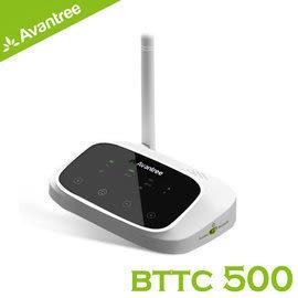 Avantree BTTC500 低延遲藍牙接收/發射兩用無線影音數位盒《生活美學》