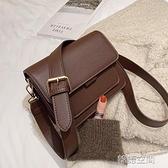 2021高級感洋氣質感法國小眾小包包女2021新款潮網紅百搭時尚斜挎側背包