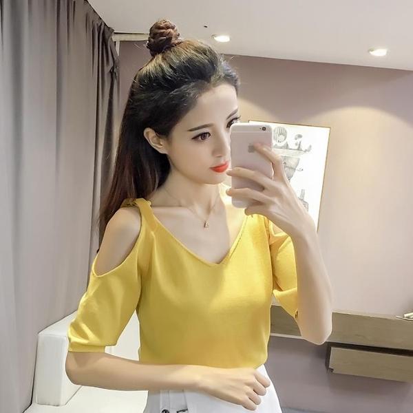 秋裝2018新款女韓版時尚繫帶露肩V領針織衫純色百搭打底衫上衣潮