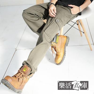 個性多口袋斜紋布伸縮休閒長褲(軍色) 樂活衣庫【6782】