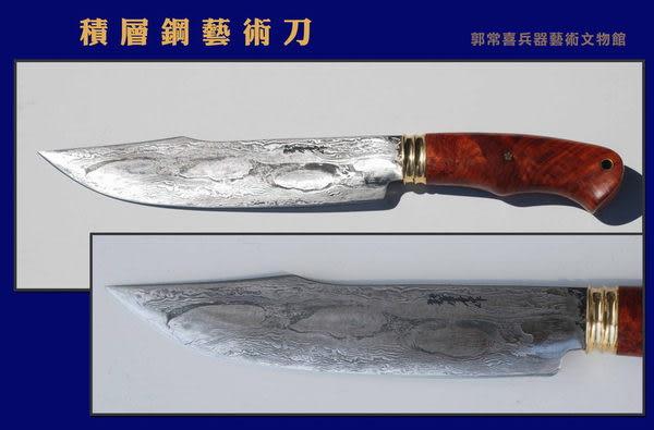 郭常喜與興達刀具--郭常喜限量手工刀品-大獵刀(AS-19)
