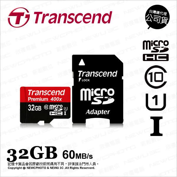 創見 Transcend 32G 32GB 400X 60Mb/s C10 microSD 記憶卡 ★可刷卡★ 薪創數位