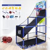 籃球架兒童可升降籃球框投籃機男孩玩具掛式筐室內家用戶外幼兒園 全館新品85折 YTL