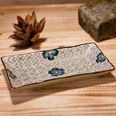 壽司碟 日式創意陶瓷盤子手繪釉下彩 壽司盤子 8英寸荷葉邊長盤 菜盤條盤  非凡小鋪