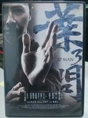 挖寶二手片-Y108-016-正版DVD-華語【葉問3】-甄子丹 熊黛林 張晉 麥克泰森(直購價)