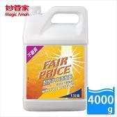 【有影片】妙管家-柑橘油廚房強力清潔劑(加侖桶)4000g