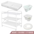 嬰兒換尿布台可折疊洗澡新生兒寶寶多功能便攜式床上護理台 快速出貨