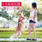 狗狗牽引繩項圈小中大型犬遛狗繩子寵物用品