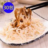 樂活e棧 低卡蒟蒻麵 燕麥拉麵+5醬任選(共36份)