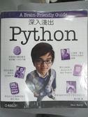 【書寶二手書T1/電腦_YGB】深入淺出 Python_Paul Barry