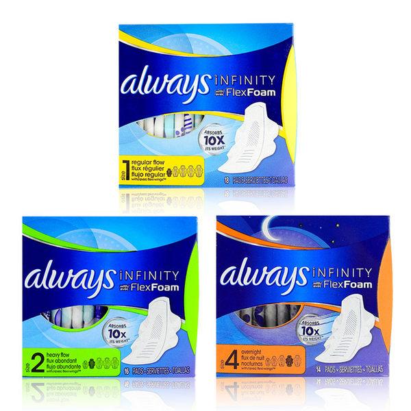 ALWAYS 未來感系列-10倍吸收 液體衛生棉(小盒)(無香) ◆86小舖 ◆