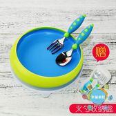(中秋特惠)吸盤碗兒童餐盤餐具寶寶吃飯訓練碗勺套裝嬰兒防摔吸盤碗輔食碗