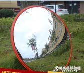 60CM室外室內道路轉彎廣角鏡凹凸鏡交通反光鏡球面鏡超市防盜鏡igo 時尚芭莎