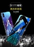 iPhone X XS Max XR 全包玻璃殼 藍光女神手機殼 防摔 防刮保護套 閃鉆軟邊保護殼 女神殼 藍光玻璃