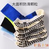 買2送1 足球襪子男女運動短襪籃球中筒襪防滑襪【倪醬小舖】