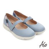 A.S.O 輕旅健步 牛皮花漾超輕寬楦奈米休閒鞋  淺藍