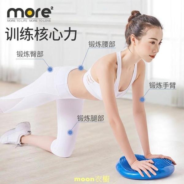 瑜伽氣墊平衡墊感統康復訓練兒童平衡盤半圓腳踩按摩球腳踝鍛煉 [快速出貨]