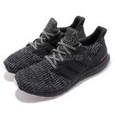 adidas 慢跑鞋 Ultra Boost 4.0 Breast Cancer Awareness 黑 白 粉紅 抗乳腺癌配色 運動鞋 男鞋【PUMP306】 BC0247