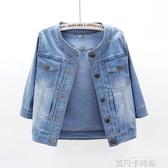 2020春夏新款韓版百搭彈力中袖牛仔外套女短款薄款七分袖小披肩潮 依凡卡時尚