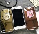 6S 免運 軟膠4.7支架指環5.5鏡面保護套  iphone6s 6plus全包軟套4.7寸矽膠6s保護套