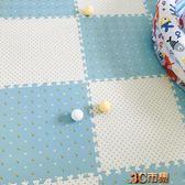 泡沫拼圖地墊兒童臥室寢室大號榻榻米海綿地板墊子家用拼接爬行墊 mks免運