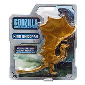 《 Godzilla 》哥吉拉2 : 3.5吋怪獸單人-王者基多拉╭★ JOYBUS玩具百貨