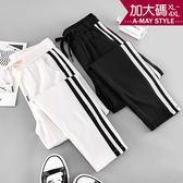 加大碼-條紋拼色鬆緊休閒長褲(XL-4XL)