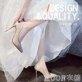 淺色高跟鞋女細跟尖頭白色禮服鞋婚紗照單鞋百搭婚鞋女銀色伴娘鞋 moon衣櫥