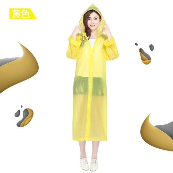 雨衣雨衣男女成人加厚時尚雨披外套加大耐磨套裝徒步透明單人防水學生 交換禮物