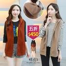 【五折價$450】糖罐子多色連帽雙口袋壓釦毛呢背心外套→預購【E57323】