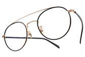 NINE ACCORD 光學眼鏡 PLACO OLIVER C01 (黑-玫瑰金) 韓版細框飛行款 平光鏡框 # 金橘眼鏡