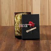 禮盒七夕口紅香水錢包圍巾禮盒長方復古牛皮紙盒禮品盒禮物盒生日閨蜜 數碼人生