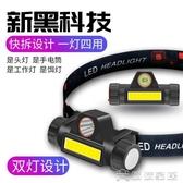 (快速)頭燈 led頭燈強光充電超亮頭戴式超長續航感應夜釣魚專用照明小手電筒