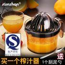 手搖果汁機手動榨汁機學生多功能簡易家用水果壓橙器迷你小型炸檸檬杯便攜擠 全館免運