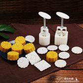 中秋月餅模具手壓式家用不粘綠豆糕做廣式冰皮糕點壓花75g50g100g  中秋節下殺