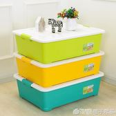 特大號床底收納箱塑料收納盒整理箱扁平床下衣服被子儲物箱QM   橙子精品
