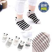 【618好康又一發】兒童襪子嬰兒淺口襪男童寶寶襪子夏季薄款