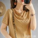 針織上衣 夏季純棉圓領鏤空半袖T恤女新款寬鬆純色棉麻船領短袖系繩上衣 生活主義